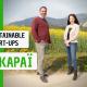 La start-up fribourgeoise Okapaï crée des pailles en paille biologique en alternative aux articles de plastique à usage unique